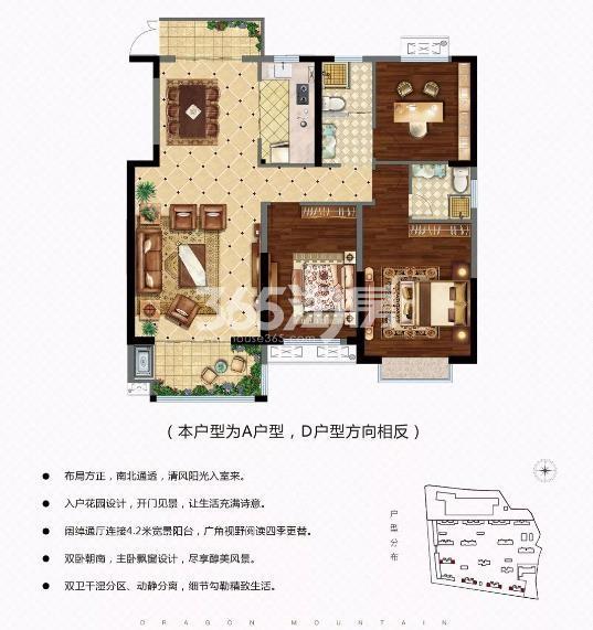 三室两厅两卫127.32-129.34㎡