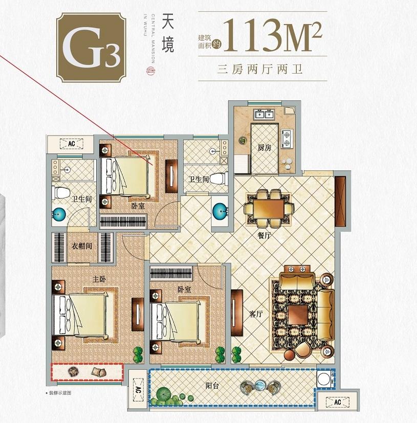 港龙湖山映G3三室两厅两卫113平户型