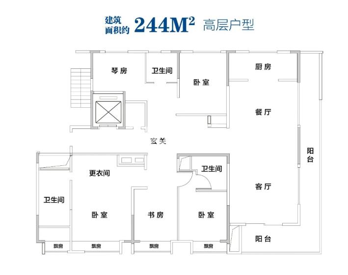 中杭府高层户型244方