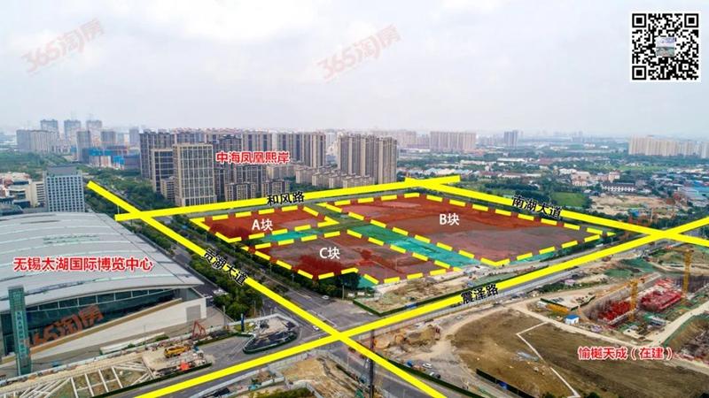 华发中央首府地块航拍鸟瞰图