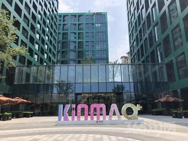 银城Kinma Q+社区1室1厅1卫38平米精装整租