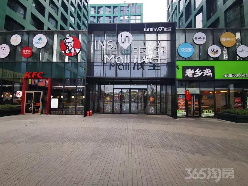 「商业」银城Kinma Q+社区52平米整租精装