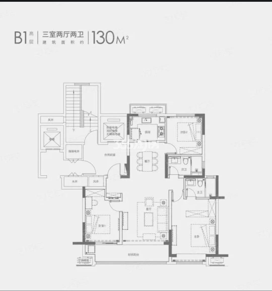 招商万科山水间B1户型(约130㎡)