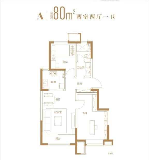 A户型80平米两室两厅一卫