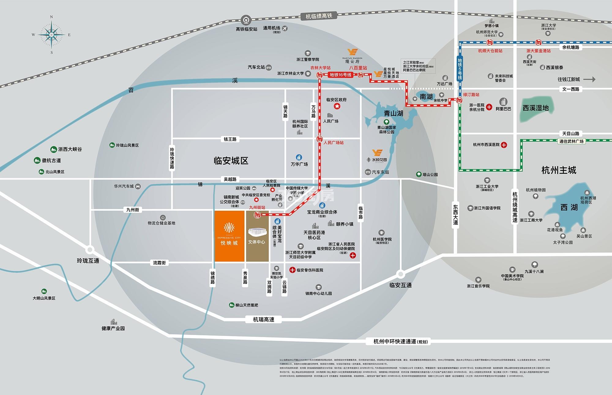 悦映城交通图