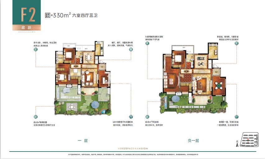山水美树330㎡六室四厅三卫户型图