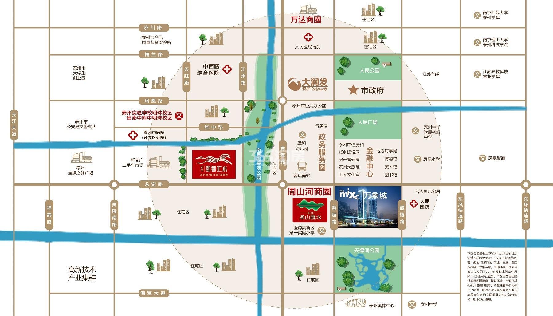 正太·熙郡汇水交通图