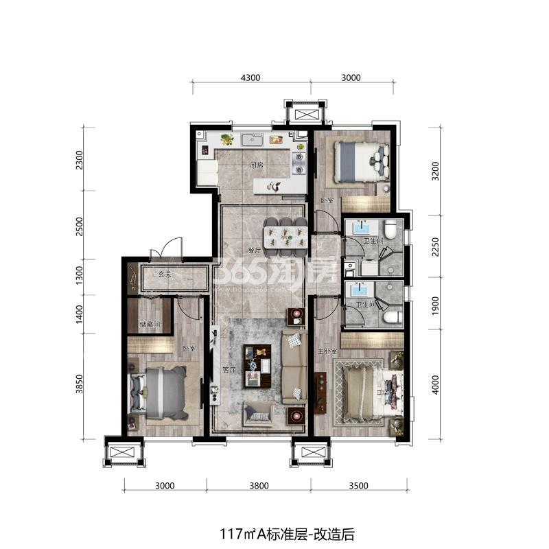 中海润山府 120平米户型图