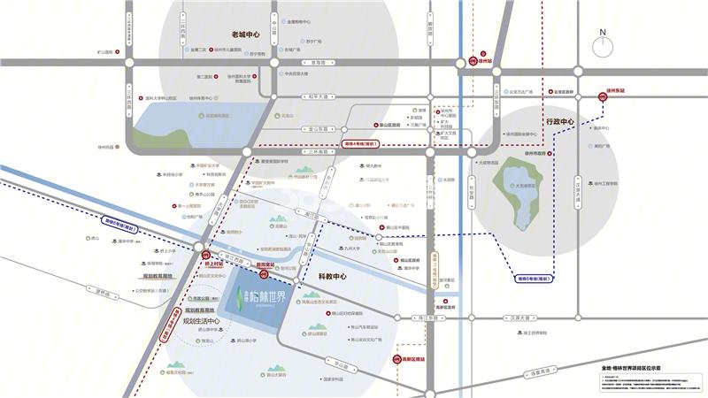 金地格林世界交通图