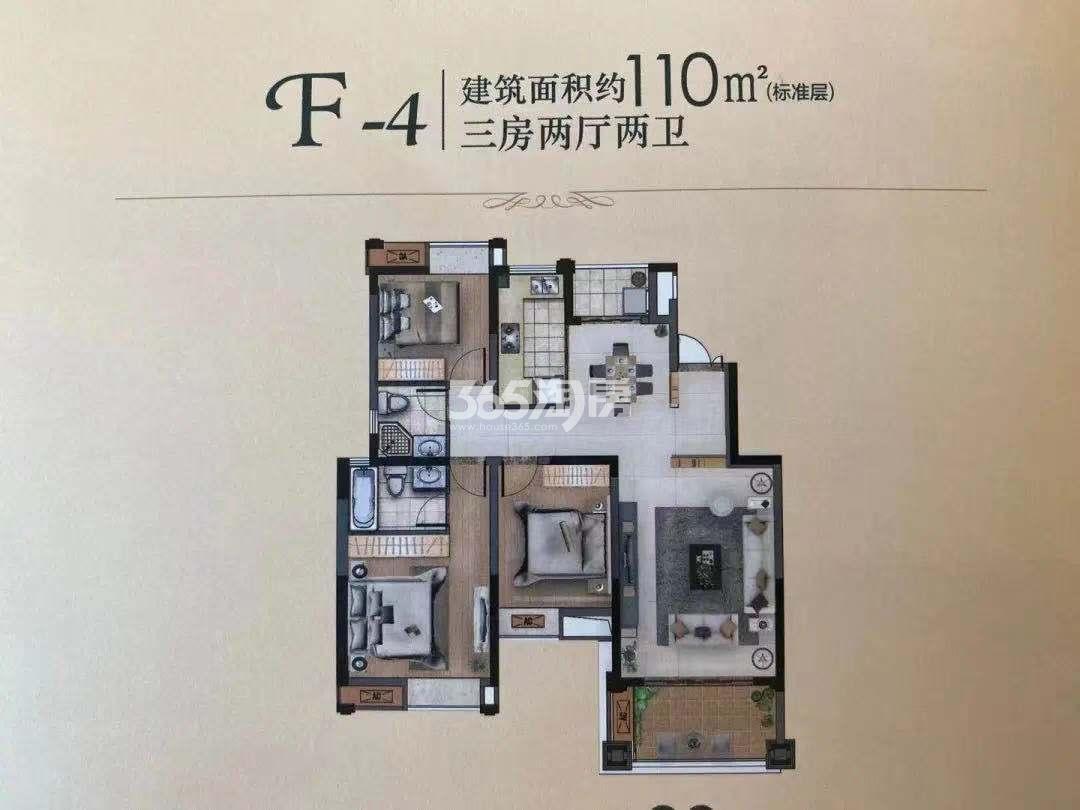 喜之郎丽湖湾低密度多层建筑面积110㎡户型图F-4