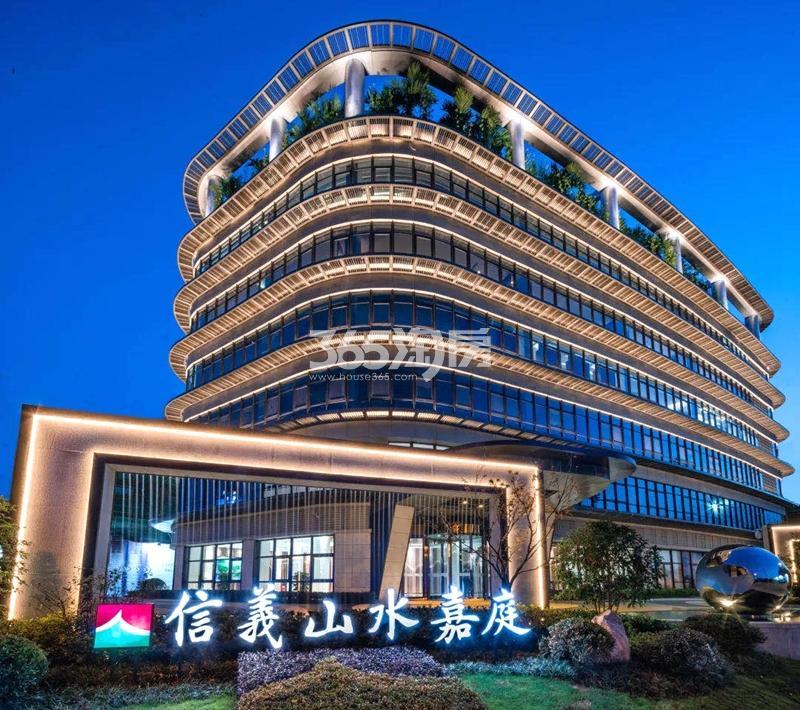 信义山水嘉庭售楼处实景(2020.9.27摄)